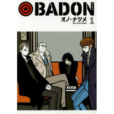 BADON  1 /スクウェア・エニックス/オノ・ナツメ