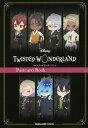 『ディズニー ツイステッドワンダーランド』ポストカードブック - Deformation -