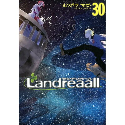 Landreaall  30 /一迅社/おがきちか