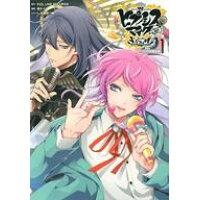 ヒプノシスマイク-Division Rap Battle-side F.P & CD付き限定版!! 1 限定版/一迅社/EVIL LINE RECORDS