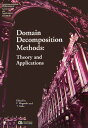 Domain decomposition methods Theory and applications  /学校図書/フレデリック・マゴ-ルズ