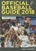 オフィシャル・ベースボール・ガイド プロ野球公式記録集 2018 /共同通信社/日本野球機構