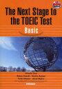 CD-ROMで学習するTOEICテスト基礎編 The Next Stage to the TOE  /金星堂/鈴木薫(英語教育)