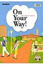 On Your Way! 異文化体験で学ぶ大学英語の基礎  /金星堂/ロバ-ト・ヒックリング