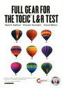 ポイントで強化するTOEIC(R) L&Rテスト対策   /金星堂/マーク・D.スタフォード