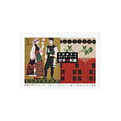 下田直子のステッチ・ワ-ク切手×刺繍 素敵な切手からイメ-ジをふくらませて…楽しく刺せる  /グラフィック社/下田直子