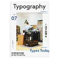 タイポグラフィ 文字を楽しむデザインジャ-ナル ISSUE 07 /グラフィック社/グラフィック社