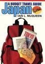 最新版 上手な日本の旅   /講談社/イアン・L.マックイ-ン