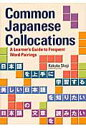 Common Japanese collocations a learner's guide to freq  /講談社/講談社インタ-ナショナル株式会社