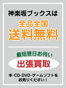絵画基礎   /武蔵野美術大学出版部/武蔵野美術大学