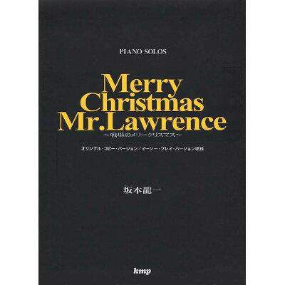 坂本龍一「Merry Christmas Mr.Lawrence」~戦場のメリ- piano solos  /ケイ・エム・ピ-
