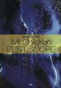 Mr.Children best score   /ケイ・エム・ピ-