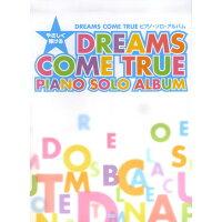 やさしく弾けるDreams Come Trueピアノ・ソロ・アルバム   /ケイ・エム・ピ-