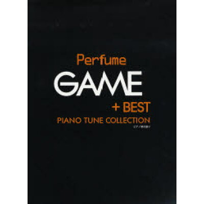 Perfume GAME+BEST PIANO TUNE COLLECTION ピアノ曲集 ピアノ弾き語り  /ケイ・エム・ピ-