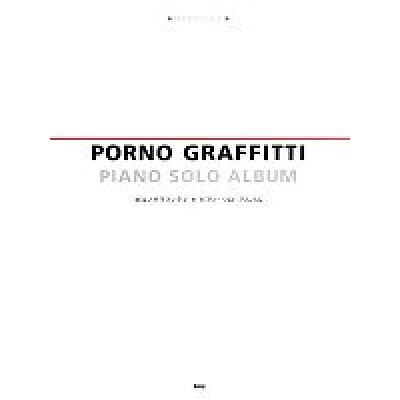 ポルノグラフィティ ピアノ・ソロ・アルバム  /ケイ・エム・ピ-