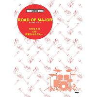 Road of Major・大切なもの・心絵・親愛なるあなたへ…   /ケイ・エム・ピ-