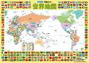 世界地図   /くもん出版