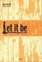Let it be   /皓星社/備仲臣道