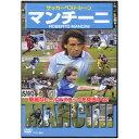 DVD>マンチ-ニ   /コスミック出版