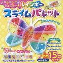 キラキラジュエリー☆レインボースライムパレット   /コスミック出版