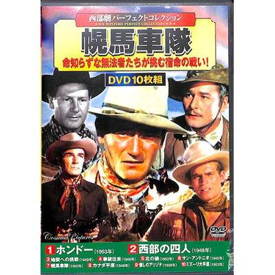 DVD>西部劇パ-フェクトコレクション幌馬車隊(10枚組)   /コスミック出版