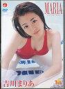 DVD>吉川まりあ:1st DVD   /彩文館出版/吉川まりあ