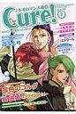 ネオロマンス通信Cure!  vol.2 /コ-エ-テクモゲ-ムス/Cure!編集部