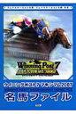 ウイニングポスト7マキシマム2007名馬ファイル プレイステ-ション2版・プレイステ-ション3版対応  /コ-エ-テクモゲ-ムス/ノ-ギミック