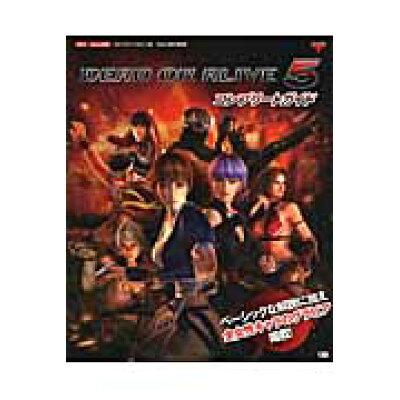 DEAD OR ALIVE 5コンプリ-トガイド プレイステ-ション3版/Xbox360版対応  /コ-エ-テクモゲ-ムス/Team NINJA