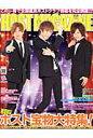 HOST MAGAZINE  vol.035(2014 OC /HM