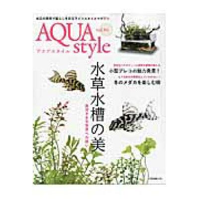 AQUA style  vol.06 /ネコ・パブリッシング