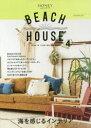 BEACH HOUSE  issue 4 /ネコ・パブリッシング