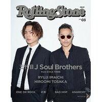 Rolling Stone Japan  vol.03 /カルチュア・エンタテインメント