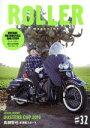 ROLLER magazine  #32 /ネコ・パブリッシング