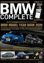 BMW COMPLETE  vol.74 /ネコ・パブリッシング