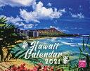 ハワイカレンダー  2021 /ネコ・パブリッシング