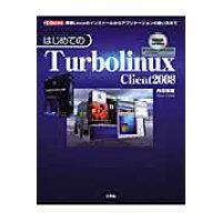 はじめてのTurbolinux Client 2008 簡単Linuxのインスト-ルからアプリケ-ションの  /工学社/内田保雄