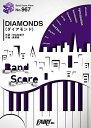 DIAMONDS/プリンセス・プリンセス   /フェアリ-