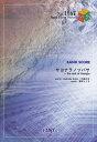 BP1167 サヨナラノツバサ~the end of triangle by シェリルノーム starring May'n&ランカリー=中島愛