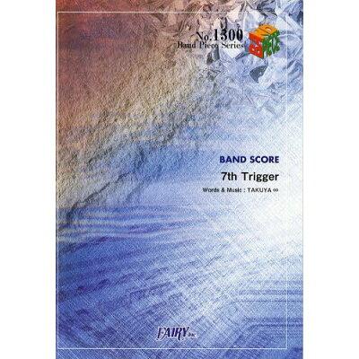 バンドピース1300 7th Trigger by UVERworld