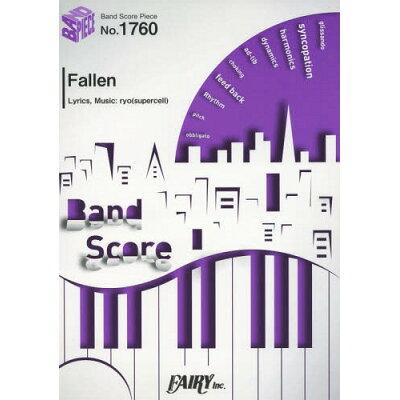 Fallen   /フェアリ-