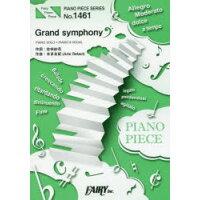 Grand symphony PIANO SOLO・PIANO&VOCAL  /フェアリ-/佐咲紗花