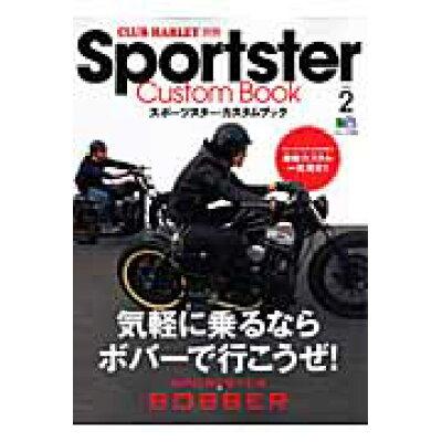 Sportster Custom Book  vol.2 /〓出版社