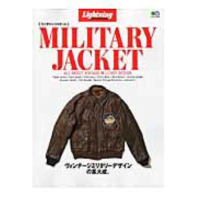 MILITARY JACKET ヴィンテ-ジミリタリ-デザインの集大成。  /〓出版社
