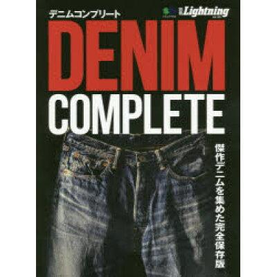 DENIM COMPLETE 傑作デニムを集めた完全保存版  /〓出版社
