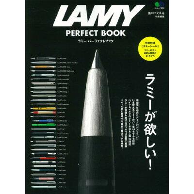 LAMY PERFECT BOOK   /〓出版社
