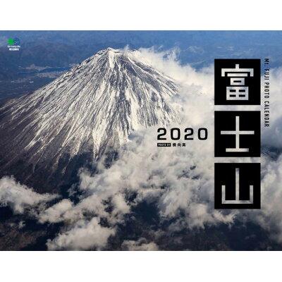 富士山カレンダー  2020 /〓出版社