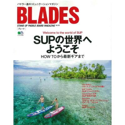 BLADES パドラー達のコミュニケーションマガジン Vol.16 /〓出版社