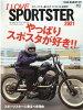 I LOVE SPORTSTER  2021 /〓出版社