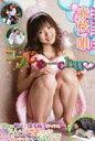 DVD>赤松唯:こすじゅ-chu   /心交社/赤松唯